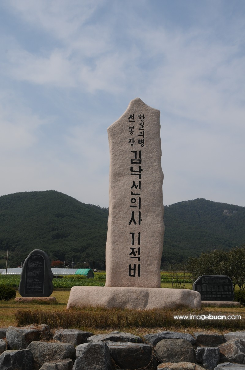 HHER-김낙선11-10-09 (11)