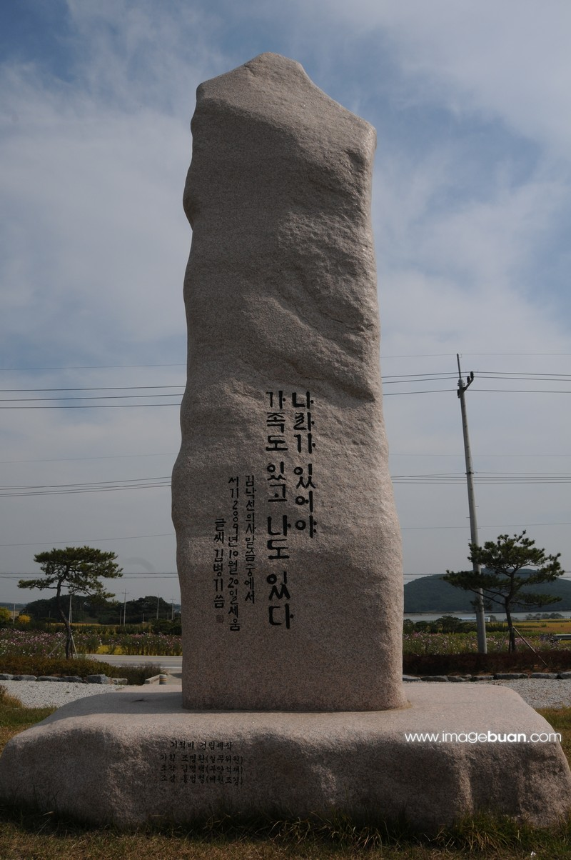 HHER-김낙선11-10-09 (17)