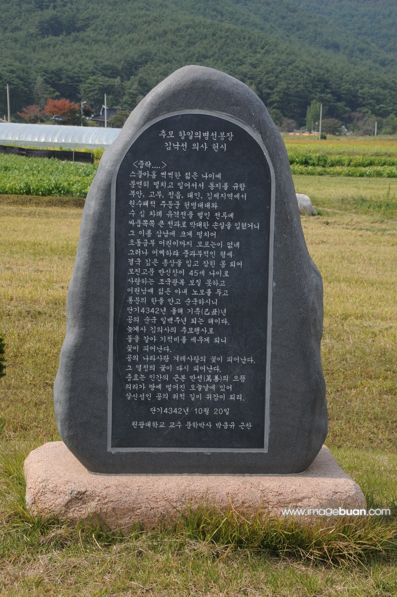HHER-김낙선11-10-09 (23)