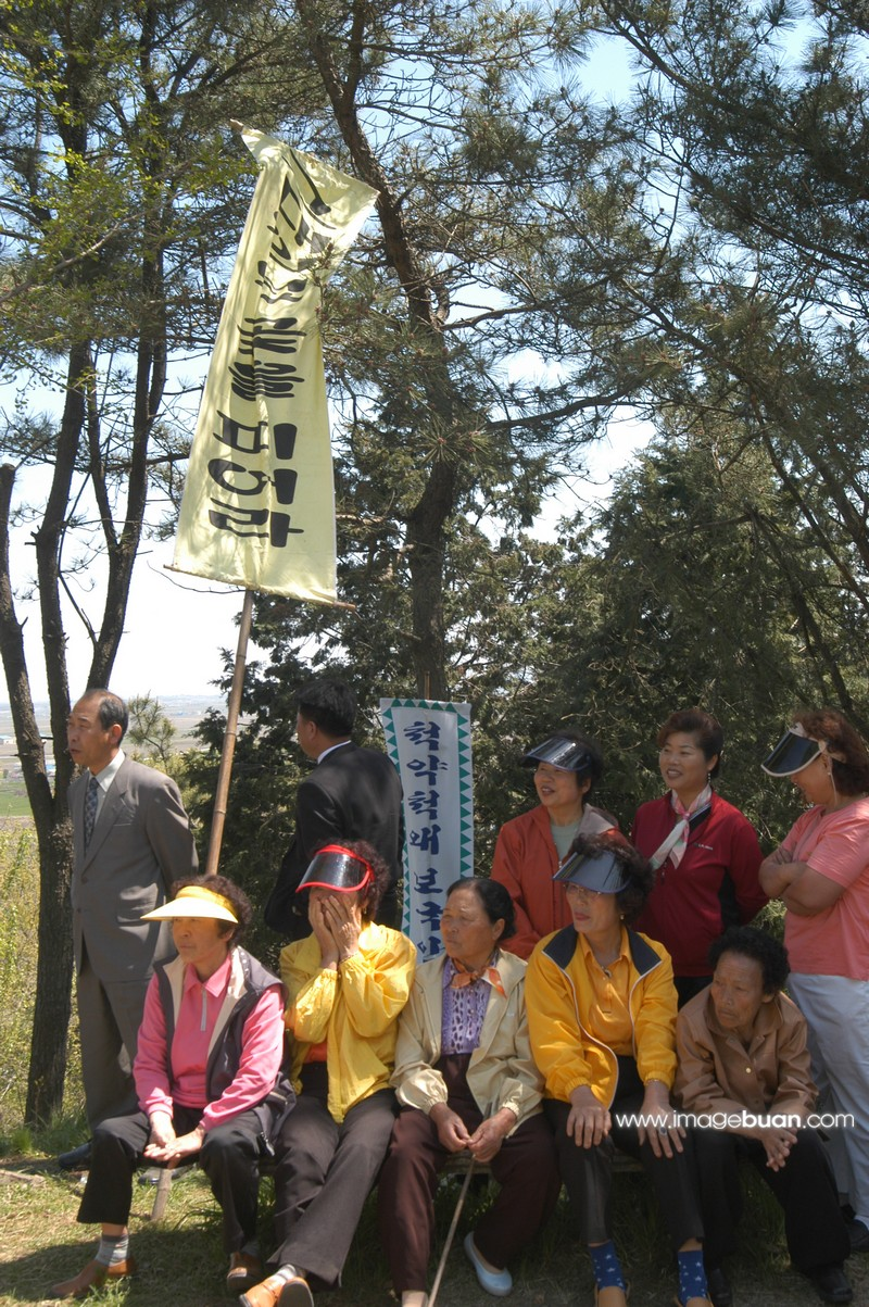 HHER-백산성05-04-26 (2)